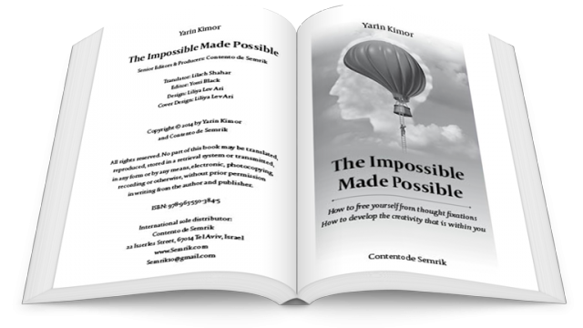 עיצוב ספר • The Impossible Made Possible • סטודיו לב ארי
